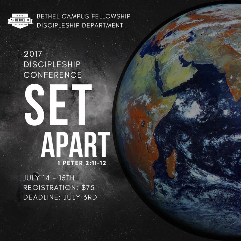 2017 Discipleship Conference
